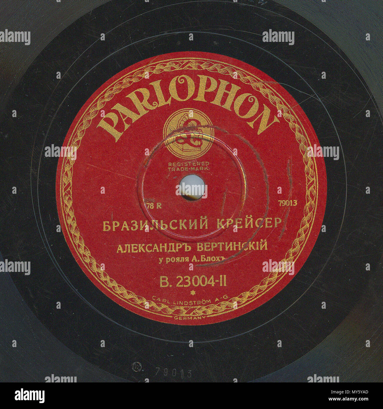 . English: Vertinsky Parlophone B.23004 02 . 6 April 2010. Parlophone 548 Vertinsky Parlophone B.23004 02 Stock Photo