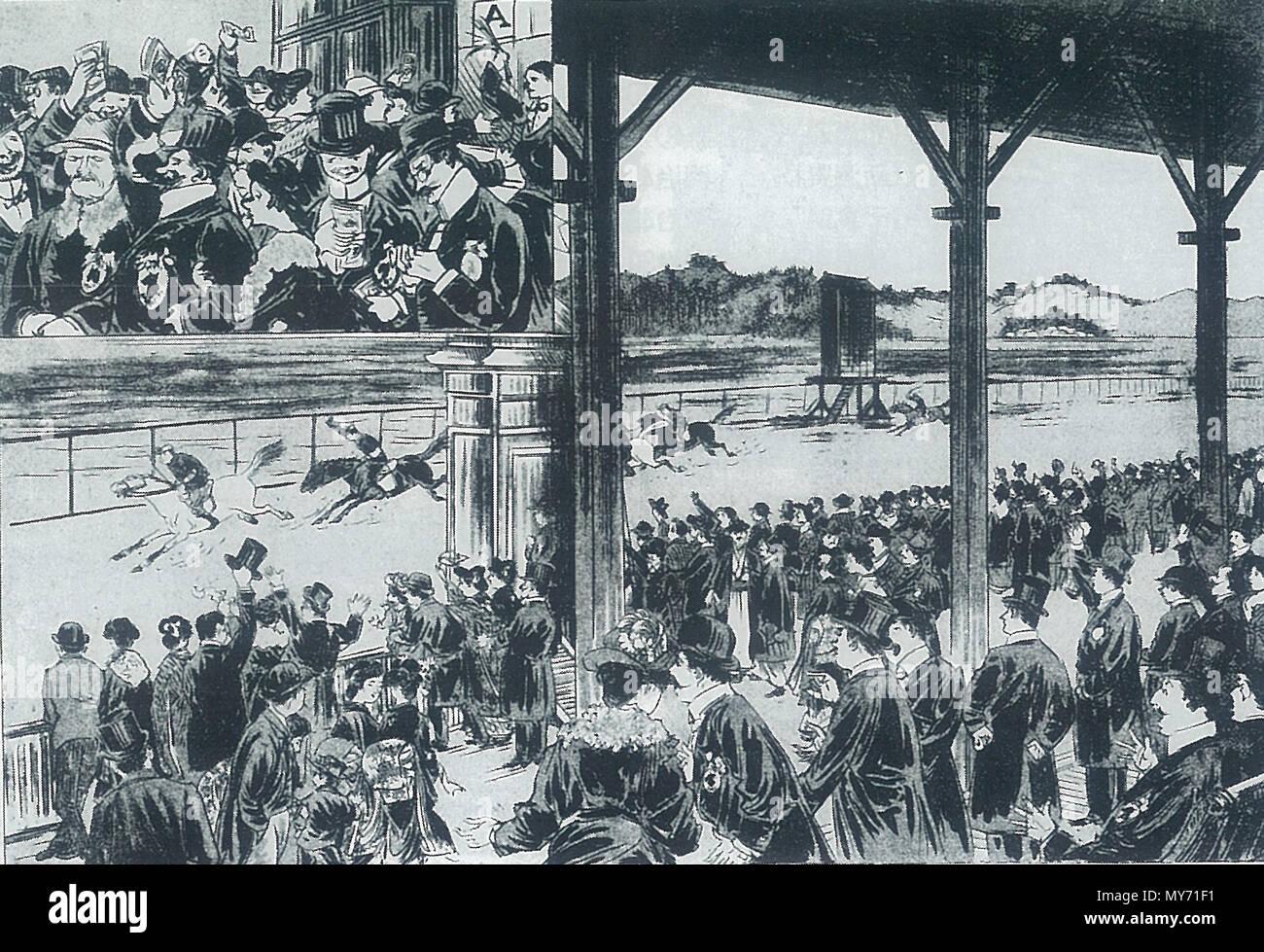 日本語: 池上競馬場 1907年(明治40年) メインスタンド風景 English ...