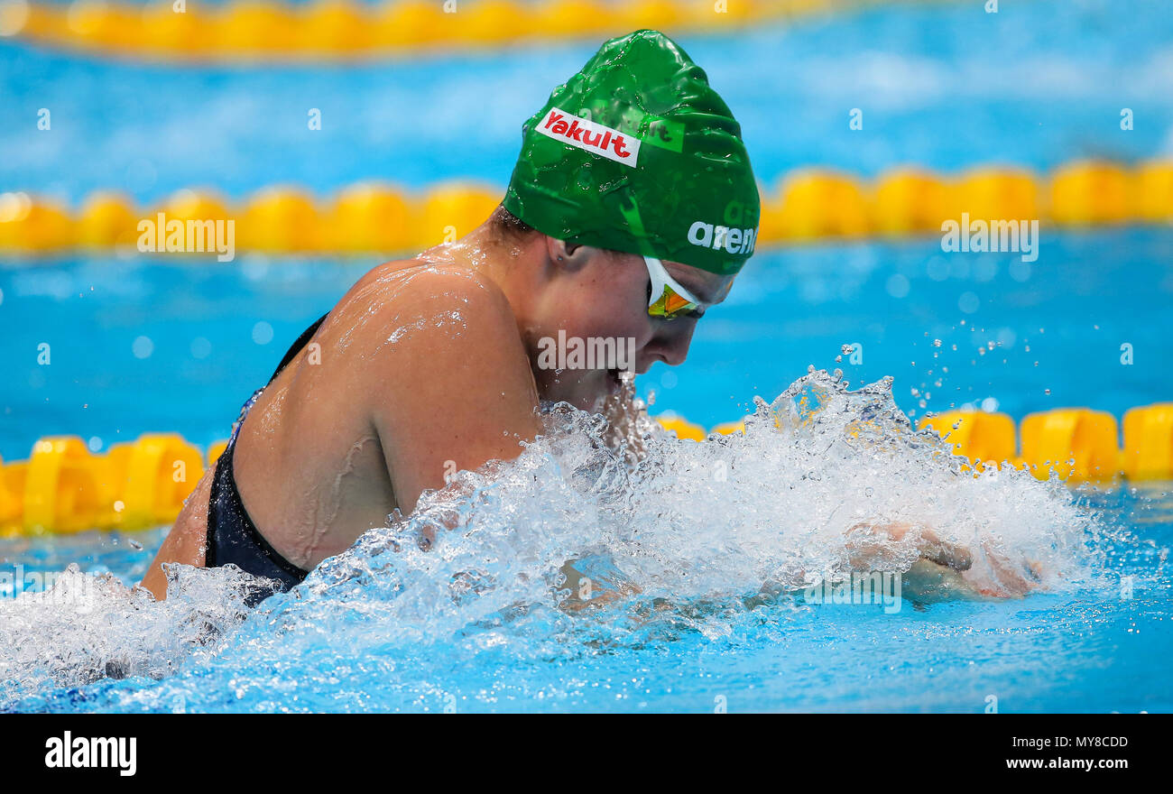 BUDAPEST, HUNGARY - JULY 26: Kaylene Corbett of South Africa in the heats of the mixed 4x100m medley relay during day 13 of the FINA World Championships at Duna Arena on July 26, 2017 in Budapest, Hungary. (Photo by Roger Sedres/ImageSA/Gallo Images) - Stock Image
