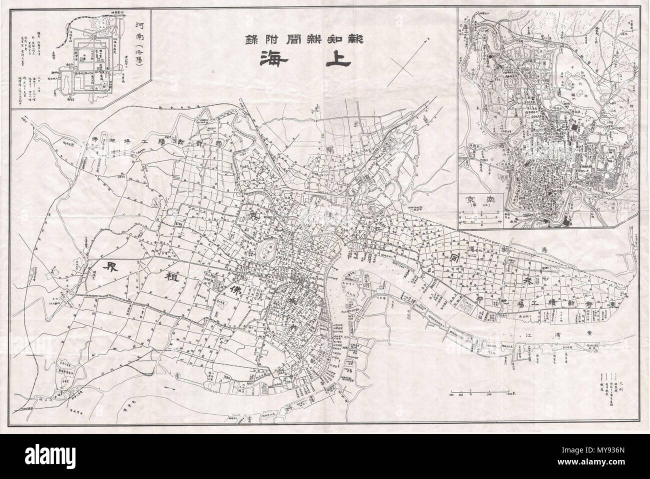 Map of Shanghai. English: This 1932 map depicts the city of ... Shanghai Map English on shanghai on the map, shanghai city map, shanghai tourist map, shanghai province, shanghai road map, shanghai bus map, shanghai skyline, shanghai map pdf, shanghai on a map, shanghai mrt, shanghai metro, shanghai bus routes in english, shanghai map chinese, shanghai xuhui district, shanghai tourism, shanghai centre map, shanghai map asia, shanghai street map downtown, shenzhen subway english,