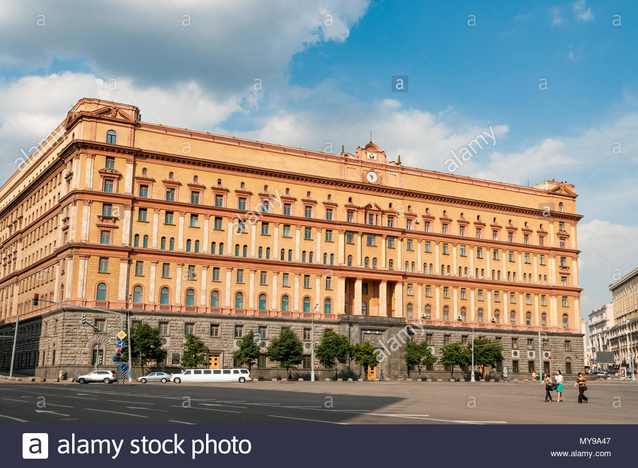 Lubyanka Prison is the headquarters of the FSB, Moscow, Russia - Stock Image