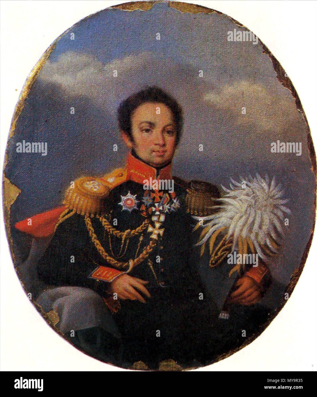 . Арсений Закревский . 1810s. Unknown 50 Arseniy Zakrevskiy - Stock Image