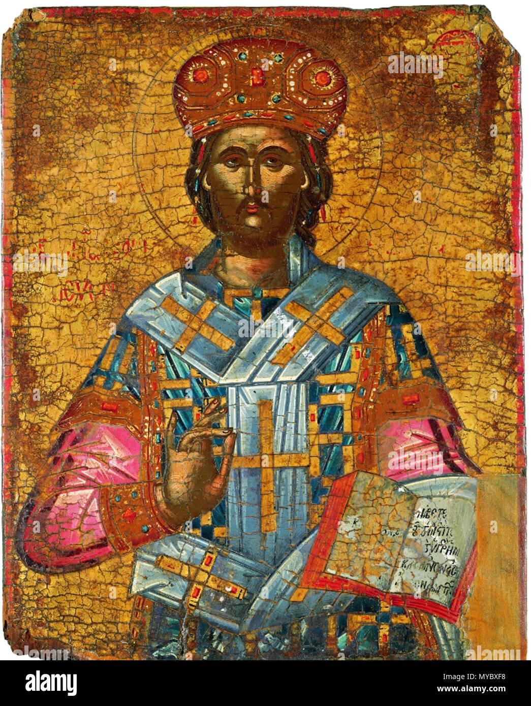 Иисус Христос Царь Царей и Великий Архиерей. Ок. 1600. circa 1600.  Anonymous 110 Christ King of Kings (Greece, c. 1600)