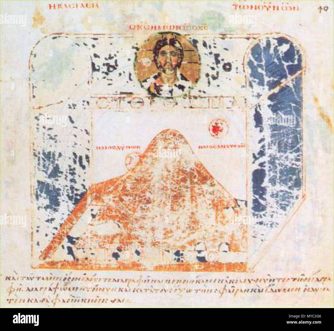 124 Cosmas Indicopleustes - Topographia Christiana 1 - Stock Image