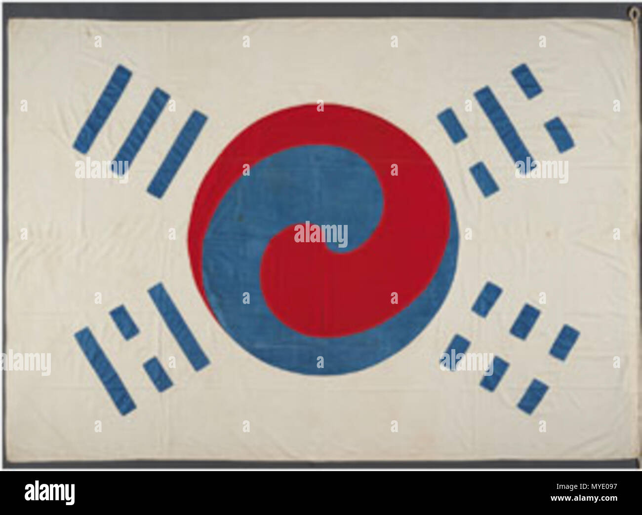 english left right flipped flag of the joseon dynasty 한국어 조선