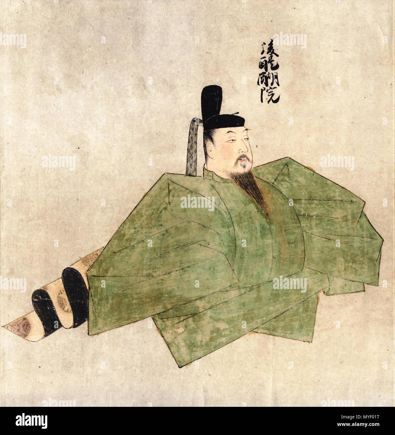 日本語: 後醍醐天皇像(『天子摂...