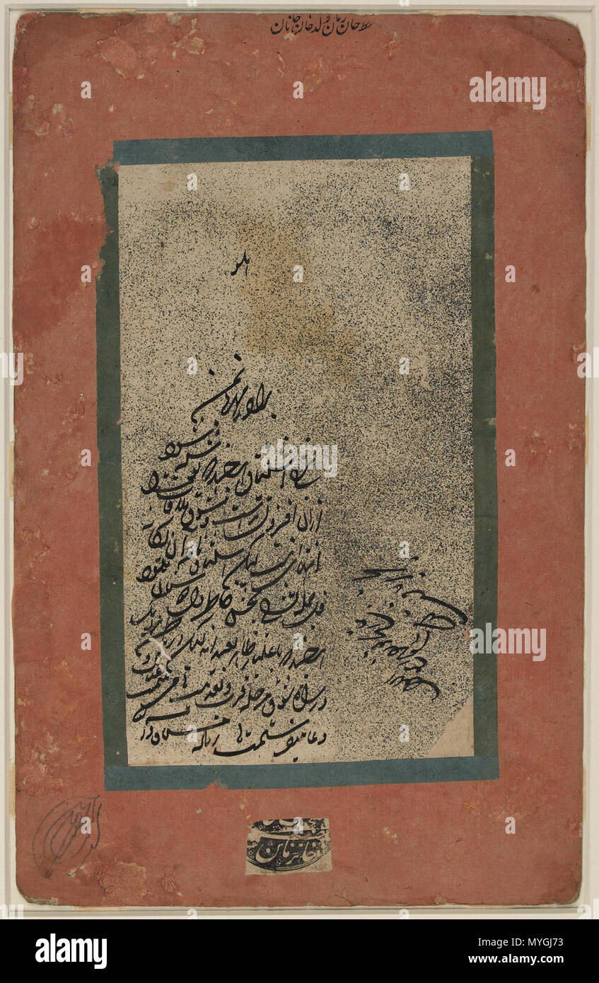 english this calligraphic fragment belongs to a series of twenty