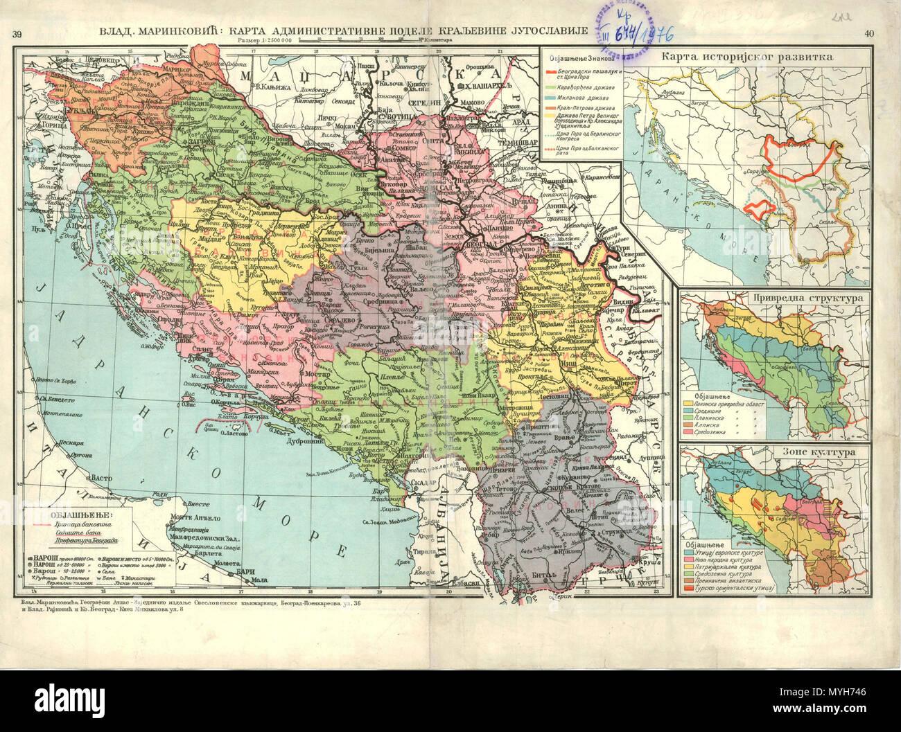 Yugoslavia Map Stock Photos & Yugoslavia Map Stock Images - Alamy on greece on world map, france on world map, ukraine on world map, dalmatia on world map, turkey on world map, nicaragua on world map, switzerland on world map, zaire on world map, darfur on world map, europe on world map, ussr on world map, albania on world map, isreal on world map, hungary on world map, belgium on world map, iraq on world map, pakistan on world map, serbia map, ireland on world map, argentina on world map,