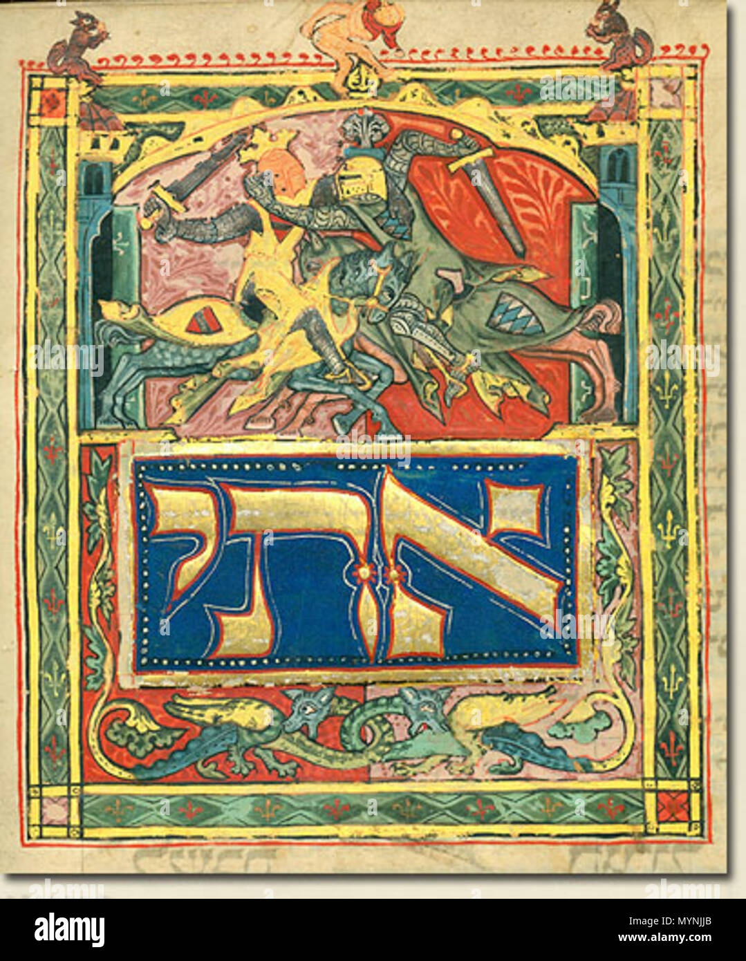 . English: Illustration from the Tripartite Mahzor (MS A 384). circa 1320. Unknown 254 Illustration-tripartite-mahzor-knights Stock Photo