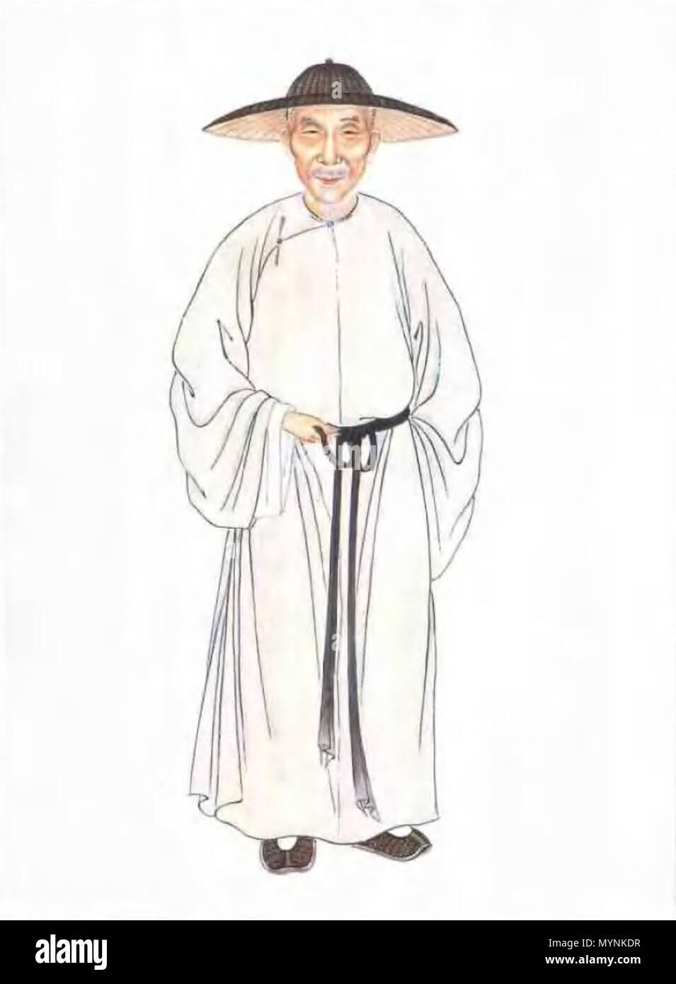. 中文: 钱谦益(1582年-1664年),字受之,号牧斋,晚号蒙叟、东涧老人,江苏常熟人,明末文坛领袖。 English: Qian Qianyi (1582–1664) was a noted late Ming official, scholar and social historian. 19th century. 楊鵬秋 442 Qian Qianyi - Stock Image