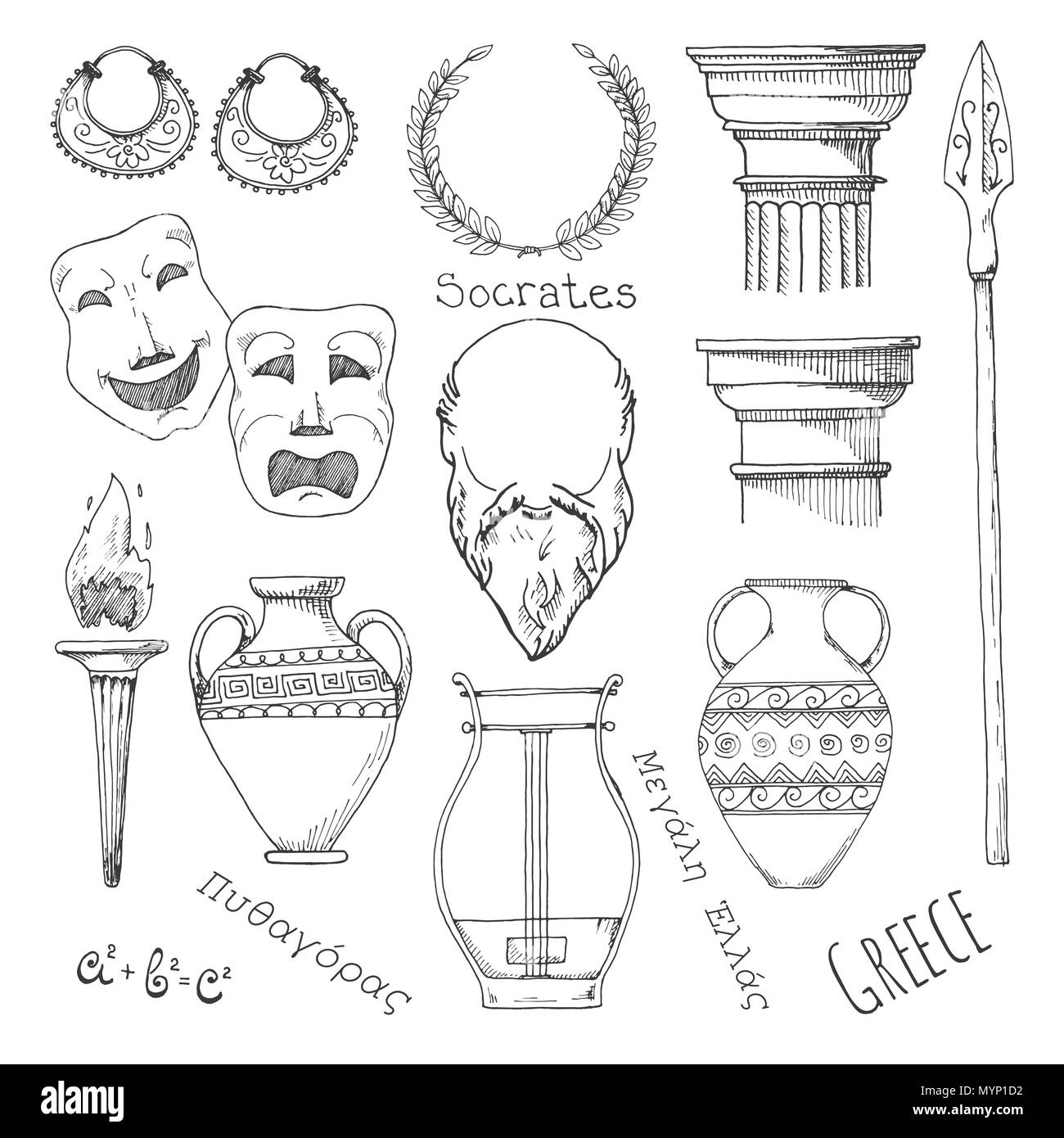 Set of elements of Greek culture. Welcome to Greece. Vector illustration in sketch style. - Stock Vector