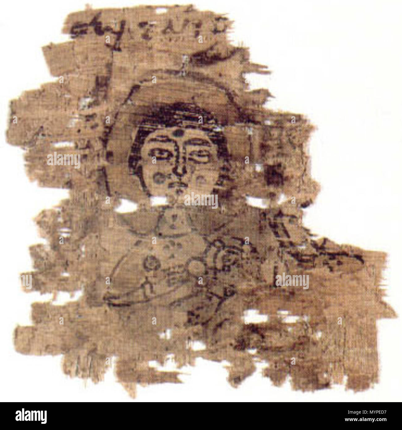 . English: Papyrus PSI 1574. Madonna lactans. Girolamo Vitelli Papyrological Institute, Museo archeologico nazionale, Florence, inv. 2458. 6th century. Unknown 440 PSI XV 1574 Madonna lactans - Stock Image