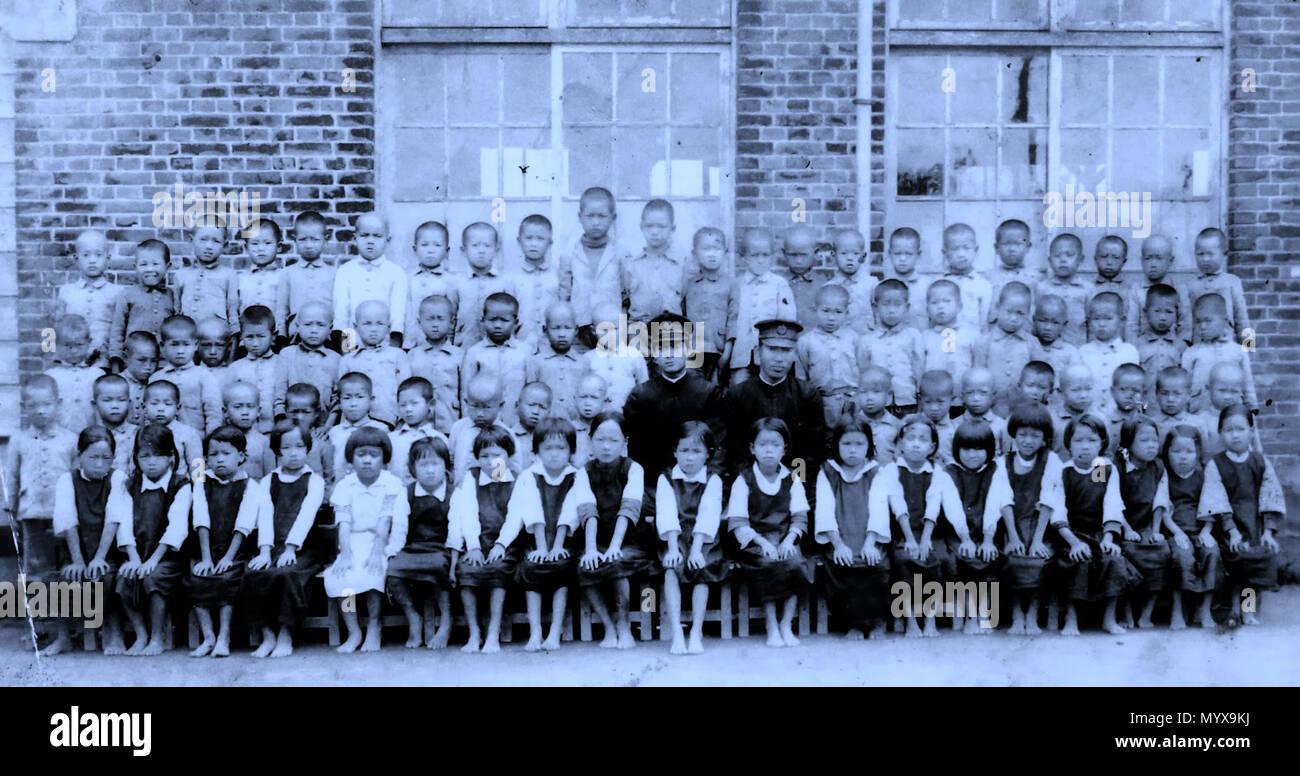 1 School children Toā-nâ-pô͘ Takao - Stock Image