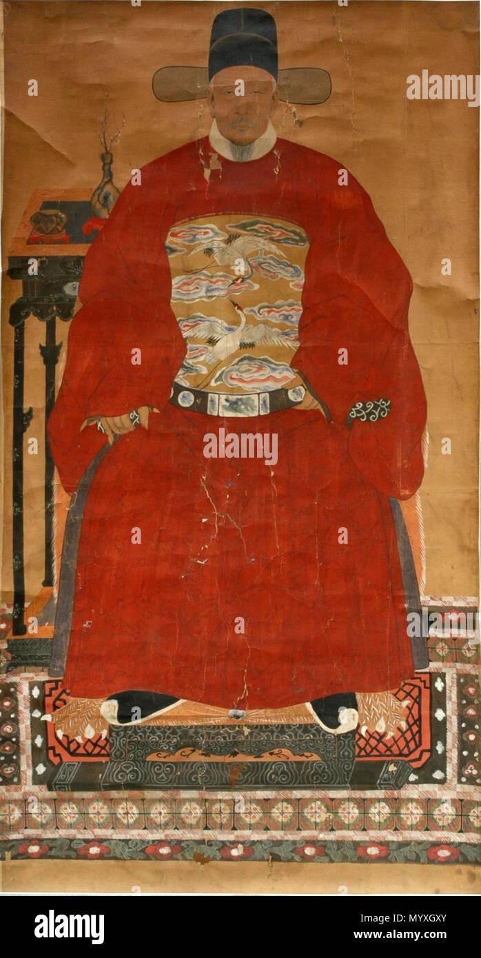 中文: 董汉儒(1562年-1628年),字学舒,直隶开州(今河南濮阳县)人 ...