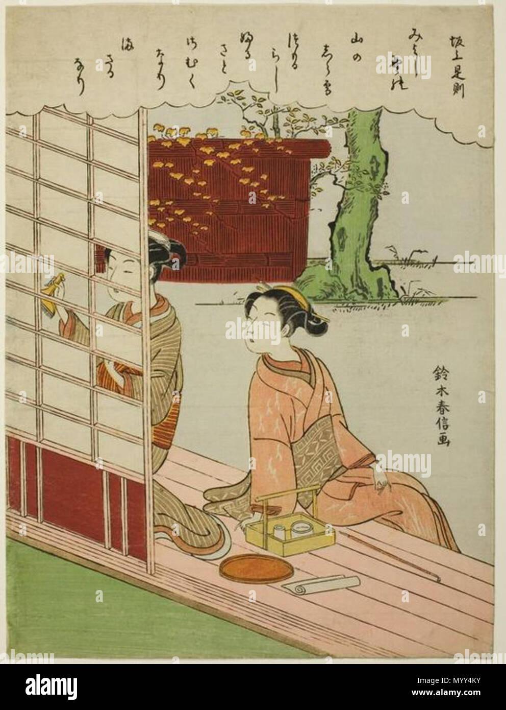 . 日本語: 鈴木春信は日本の江戸時代の絵師である。坂上是則の歌を題材にした作品。 English: Suzuki Harunobu (1725? – July 7, 1770) was a Japanese Edo Period artist. Poem by Sakanoue no Korenori, from an untitled series of Thirty-Six Immortal Poets, c. 1767/68  . circa 1767/68. Suzuki Harunobu (1724(?)-1770) 22 Suzuki Harunobu - Sakanoue no Korenori Stock Photo