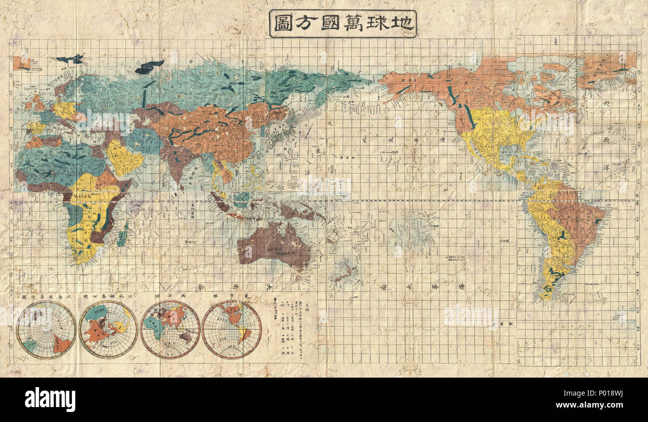 Nagasaki On World Map.English A Very Interesting 1853 Kaei 6 Japanese World Map By