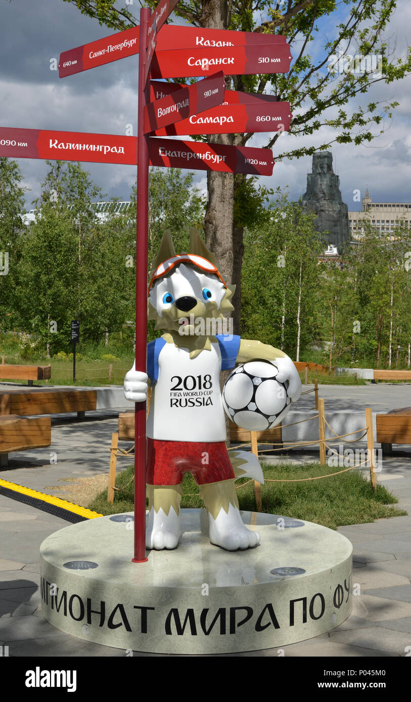 Zaryadye Nature-Landscape Park. Zabivaka, official mascot of 2018 FIFA World Cup, which will be held in Russia - Stock Image