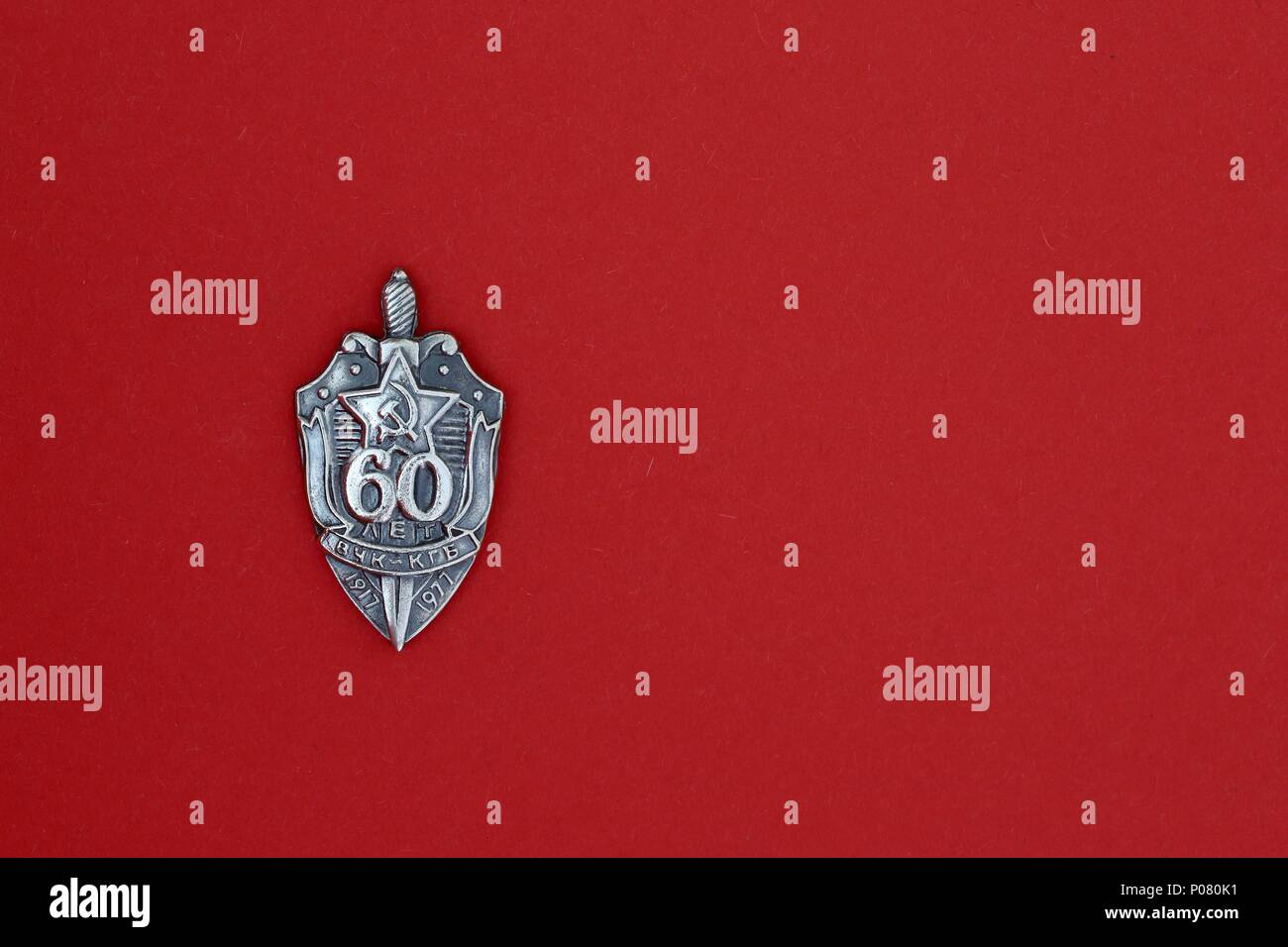 Single KGB badge commemorating 60 years anniversary. - Stock Image