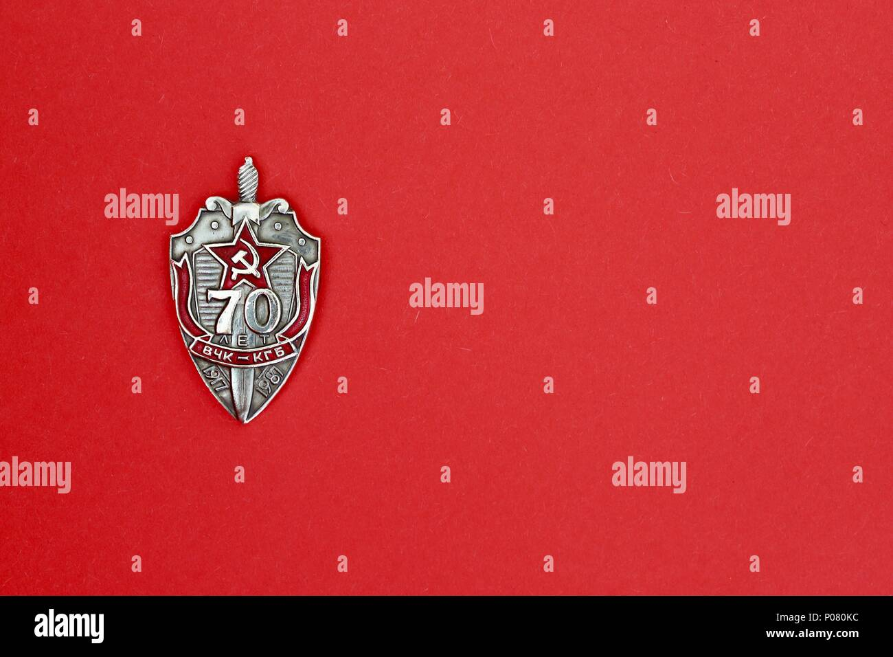 Single KGB badge commemorating 70 years anniversary. Stock Photo