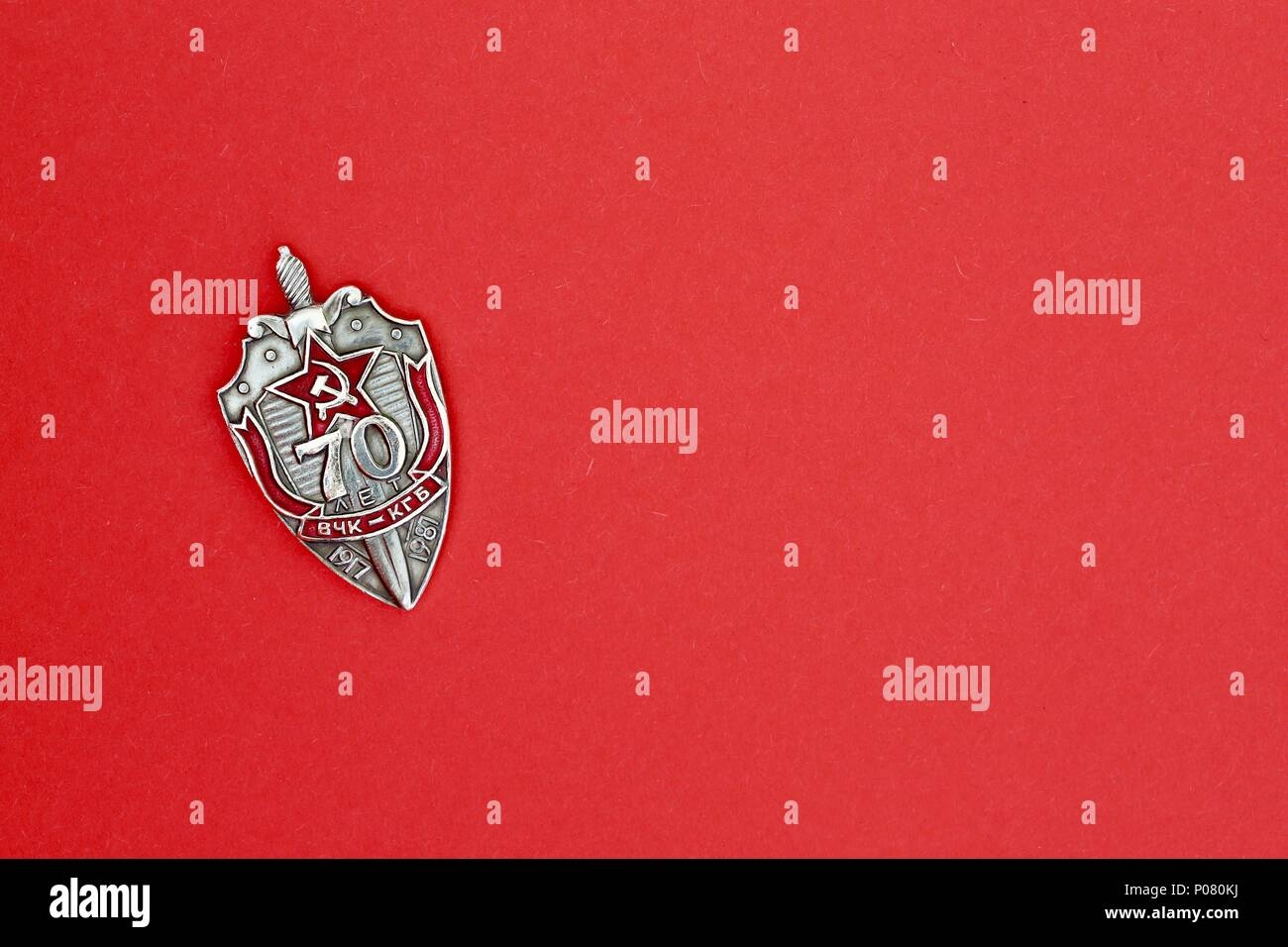 Single KGB badge commemorating 70 years anniversary. - Stock Image