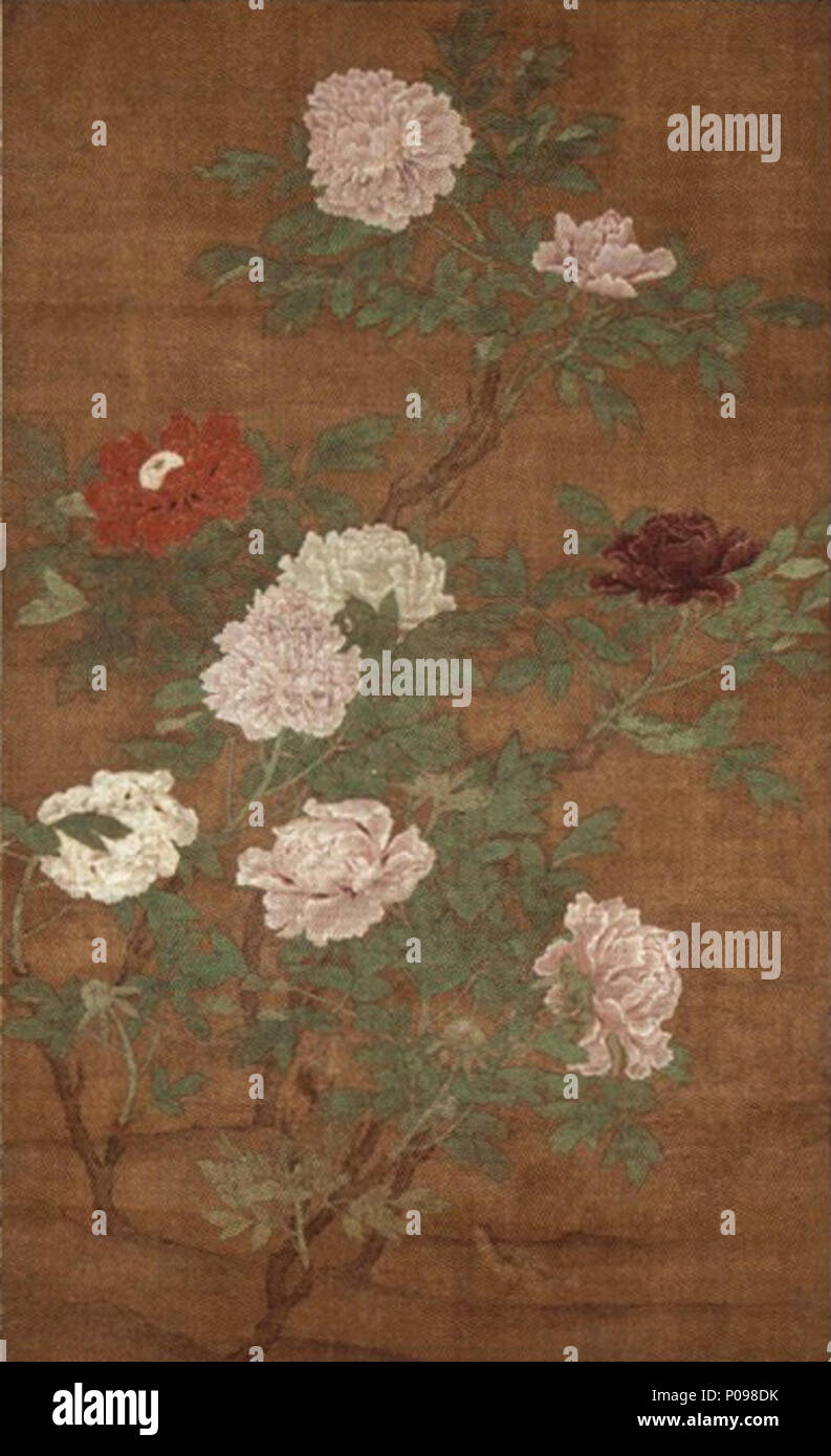 . English: Peonies, Koto-in, Daitokuji, Kyoto, Kyoto, Japan 日本語: 絹本著色牡丹図  . Yuan dynasty (1271-1368). Yuan-dynasty artist 18 Peonies (Kotoin Daitokuji) - Stock Image