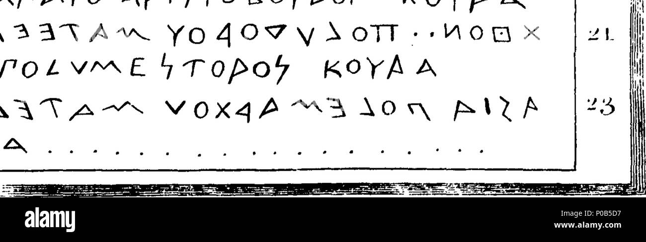 english fleuron from book an analytical essay on the greek  english fleuron from book an analytical essay on the greek alphabet by  richard payne knight  an analytical essay on the greek alphabet
