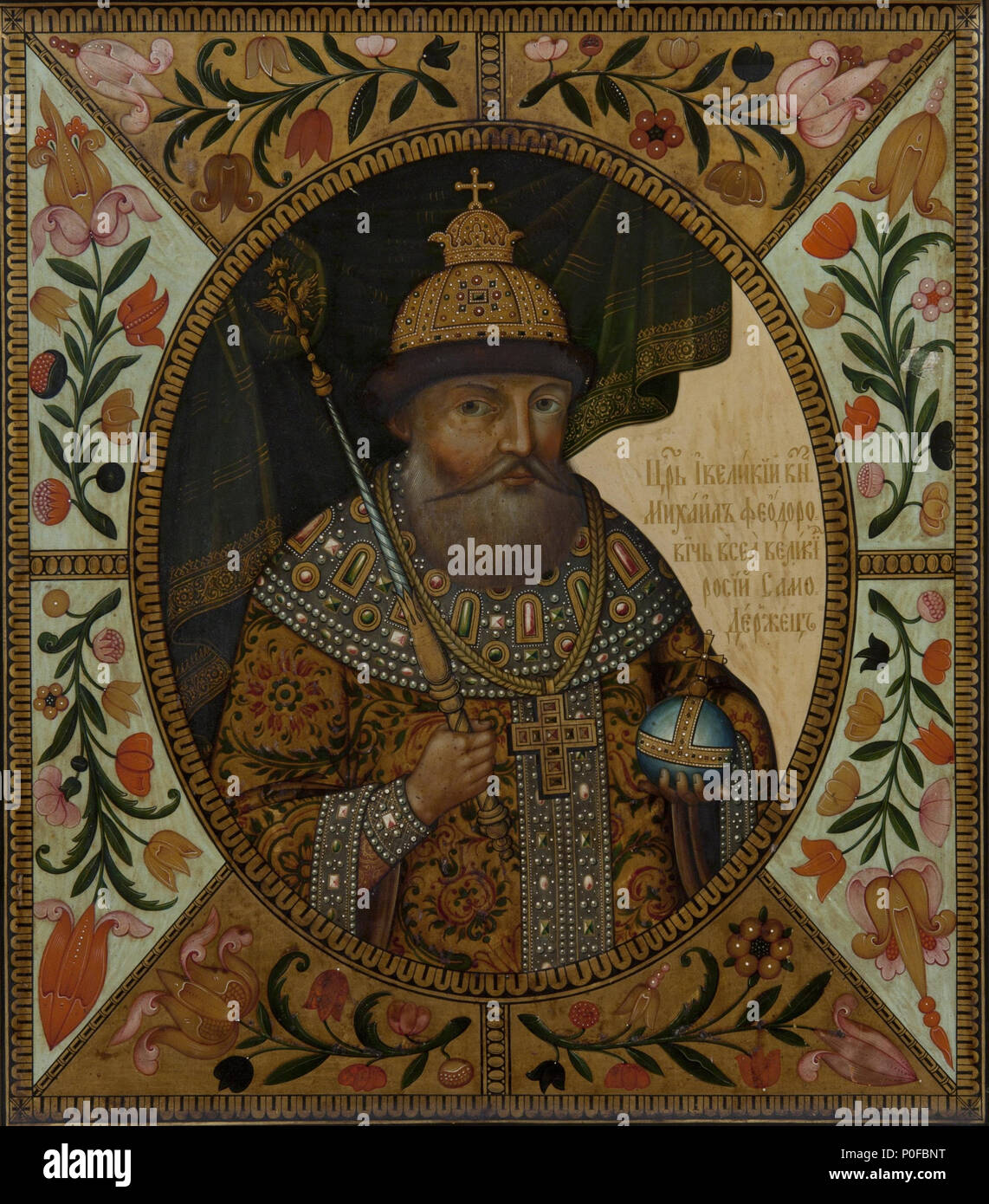 Tsar MikhailStock Photos and Images