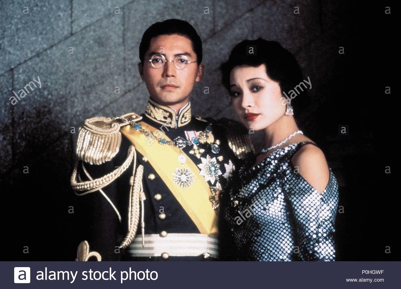 ca4b28fe94 Original Film Title  THE LAST EMPEROR. English Title  THE LAST EMPEROR.  Film Director  BERNARDO BERTOLUCCI. Year  1987. Stars  JOAN CHEN  JOHN LONE.
