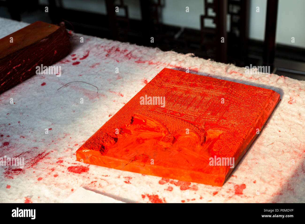 Yangzhou, Jiangsu, China.  Chinese Woodblock for Printing. - Stock Image