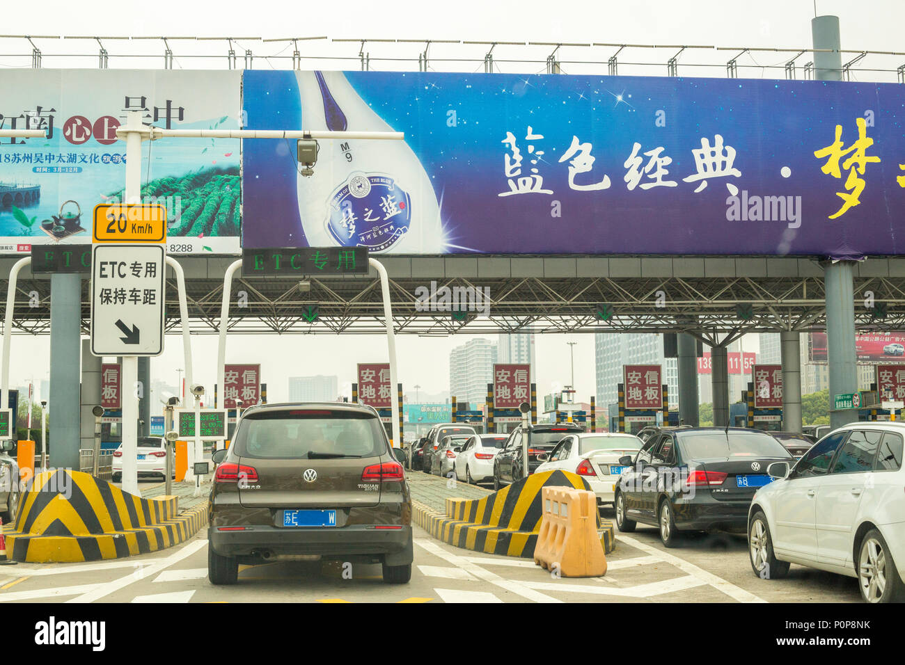 Suzhou, Jiangsu, China.  Highway Toll Booth between Suzhou and Shanghai. Electronic Toll Collection Lane. - Stock Image