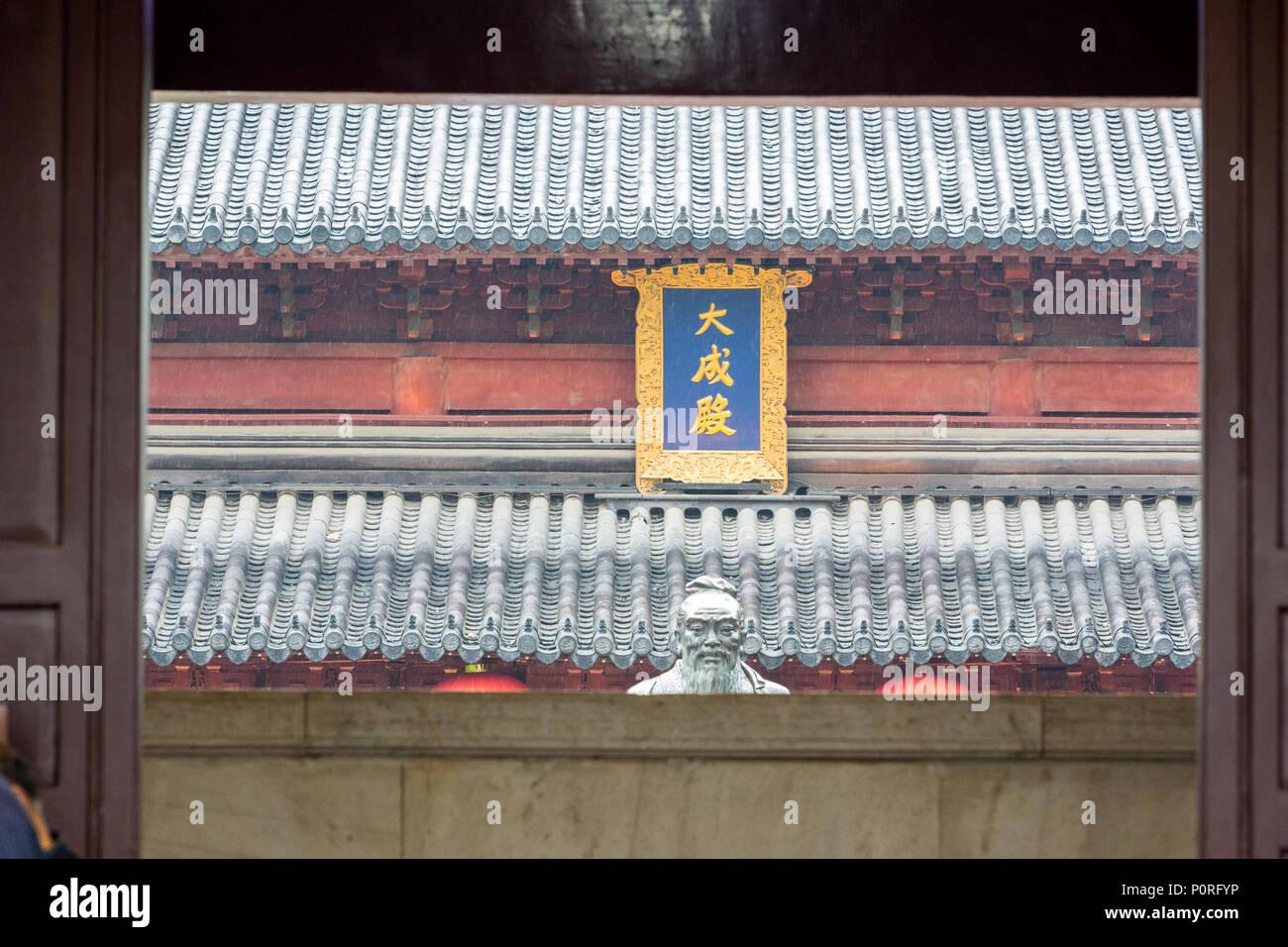 Nanjing, Jiangsu, China.  Entrance to the Confucian Temple. - Stock Image