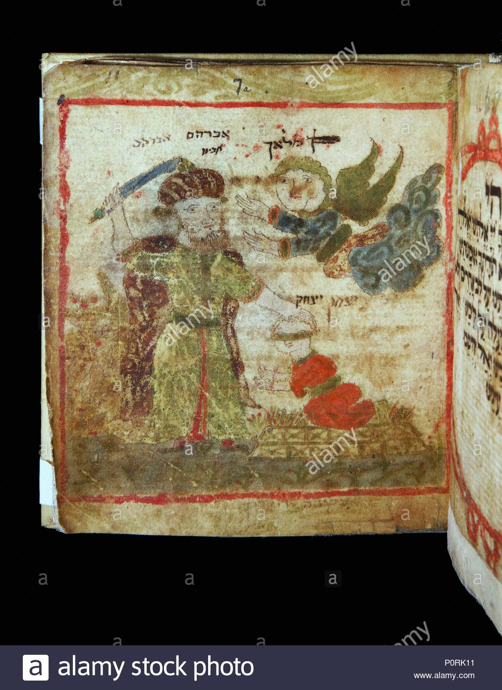 prayerbook from corfu greece 1692 a miscellaneous collection of