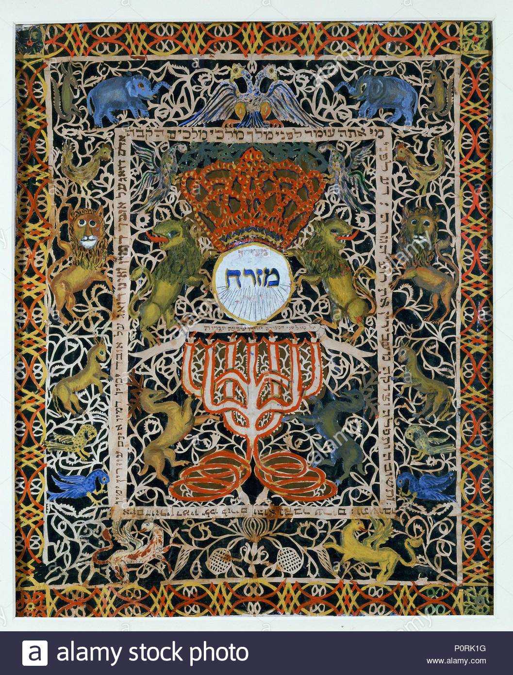 "Mizrach ("" East""), a decoration hung on the walls of a home or synagogue to indicate the direction or orientation for prayer, i. e. facing east towards Jerusalem. From Poland. Symmetrical paper cutout with ink and tempera, 43 x 34 cm. Location: Israel Museum, Jerusalem, Israel. - Stock Image"