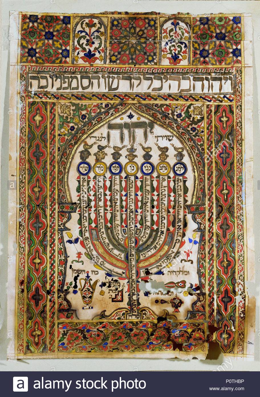 Shiviti, a decorative plaque set on the eastern wall of a synagogue, to indicate the direction of prayer toward Jerusalem. Design and colouring of this shiviti from Morocco is similar to Moslem prayer rugs. Watercolour, gold leaf and gold powder, 41 x 29,3 cm. Location: Israel Museum, Jerusalem, Israel. - Stock Image
