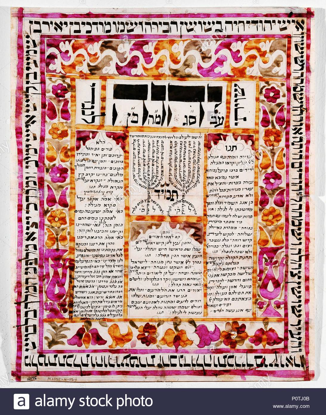 Shiviti, a decorative plaque usually set in the eastern wall of a synagogue, like a mizrach, to indicate the proper direction of prayer. This shiviti contains biblical verses written in the form of a menorah. From Persia. Ink and watercolour on paper,41,9 x 33,9 cm. Location: Israel Museum, Jerusalem, Israel. - Stock Image