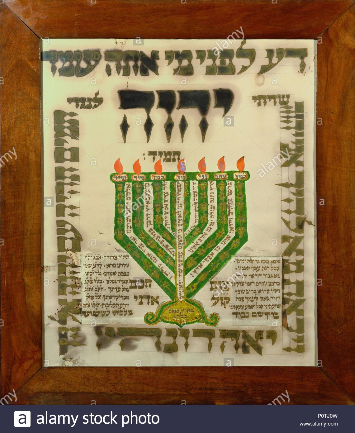 Shiviti, a decorative plaque usually set in the eastern wall of a synagogue, like a mizrach, to indicate the proper direction of prayer. This shiviti is written in the form of a menorah Persia. Ink and watercolour on paper,41,9 x 33,9 cm. Location: Israel Museum, Jerusalem, Israel. - Stock Image