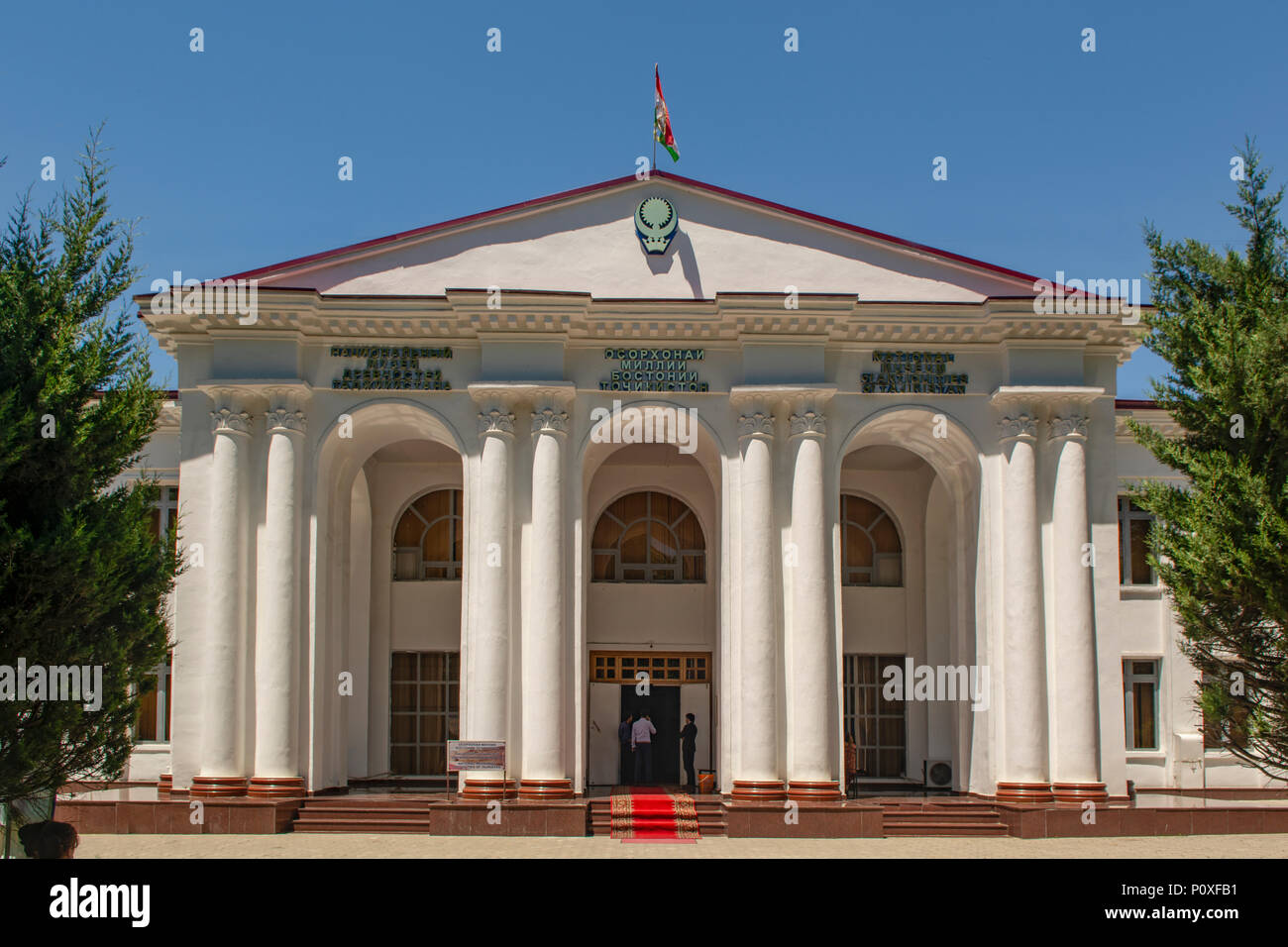 National Museum of Antiquities, Dushanbe, Tajikistan - Stock Image