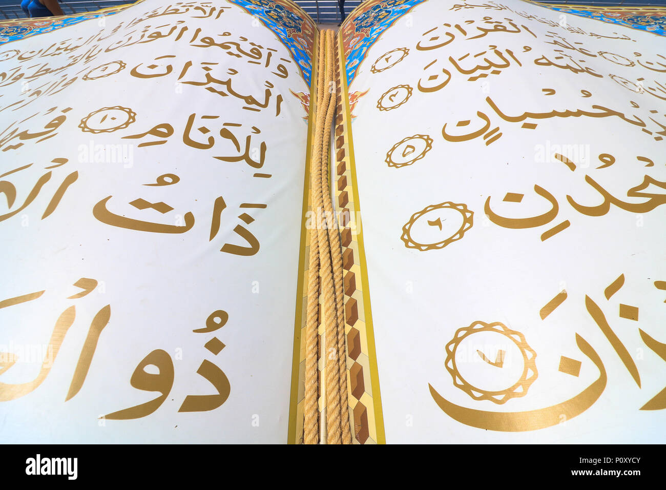 Beirut Lebanon 10th June A Large Opened Quran Book Is Displayed On The