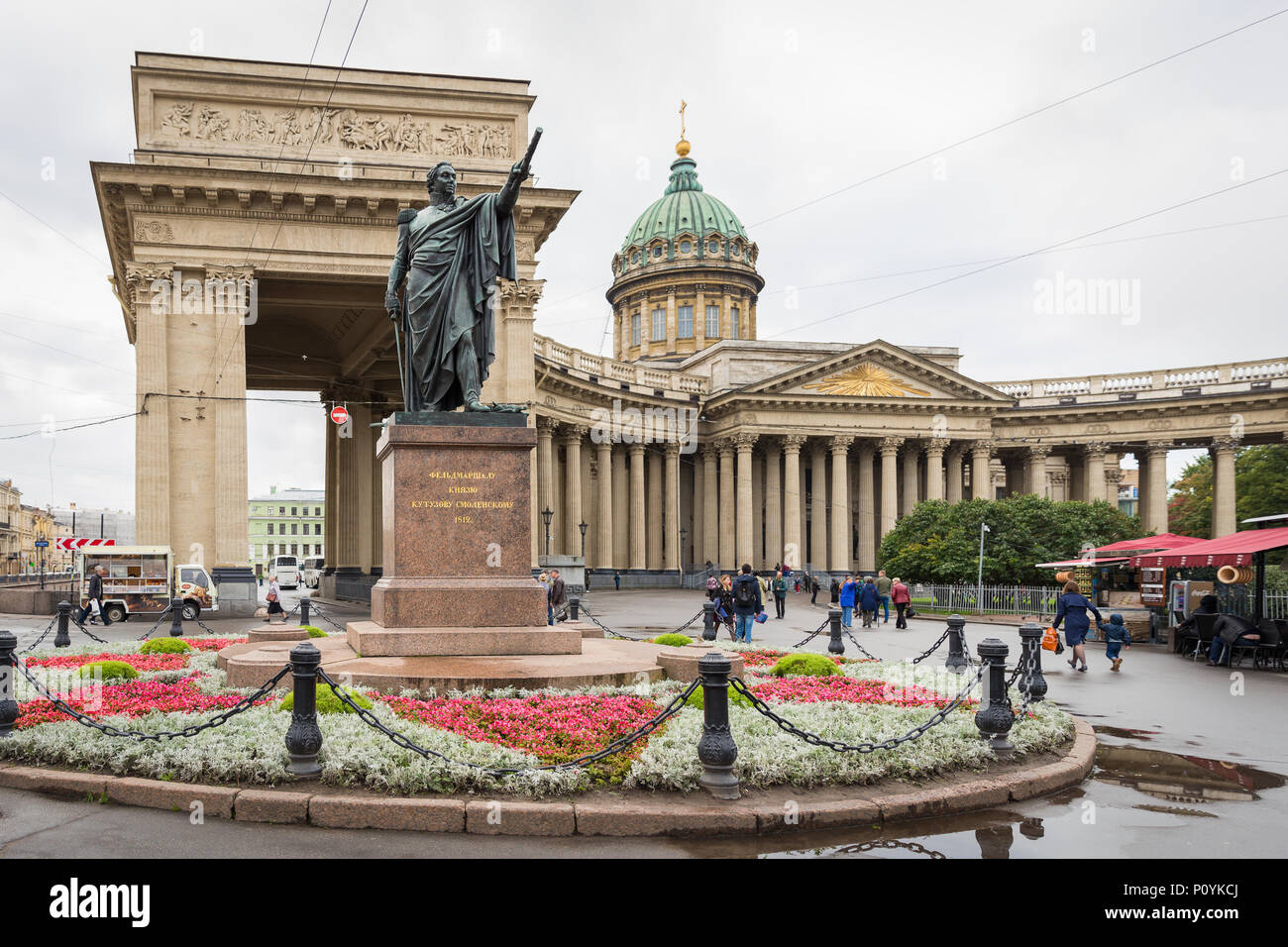 Saint Petersburg, Russia - September 17, 2017: Statue of Prince Kutuzov Smolensky in front of Kazan cathedral or cathedral of our lady of Kazan in Sai - Stock Image