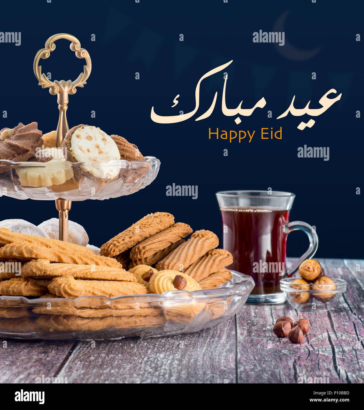 Happy Eid ElFitr Sweet Cookies, Greeting Card - Stock Image