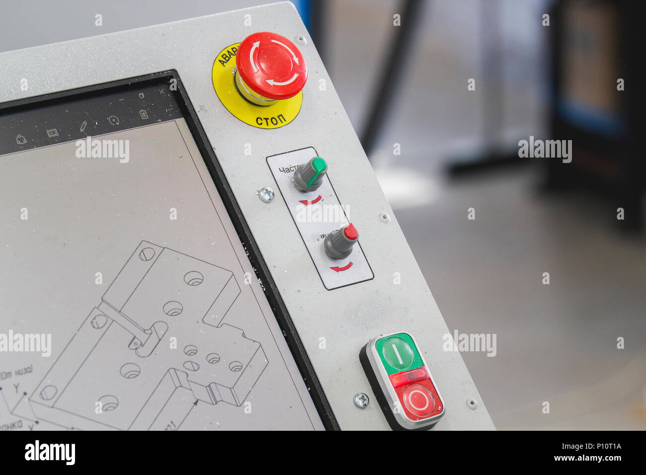 Emergency red stop button at industrial plant - Stock Image