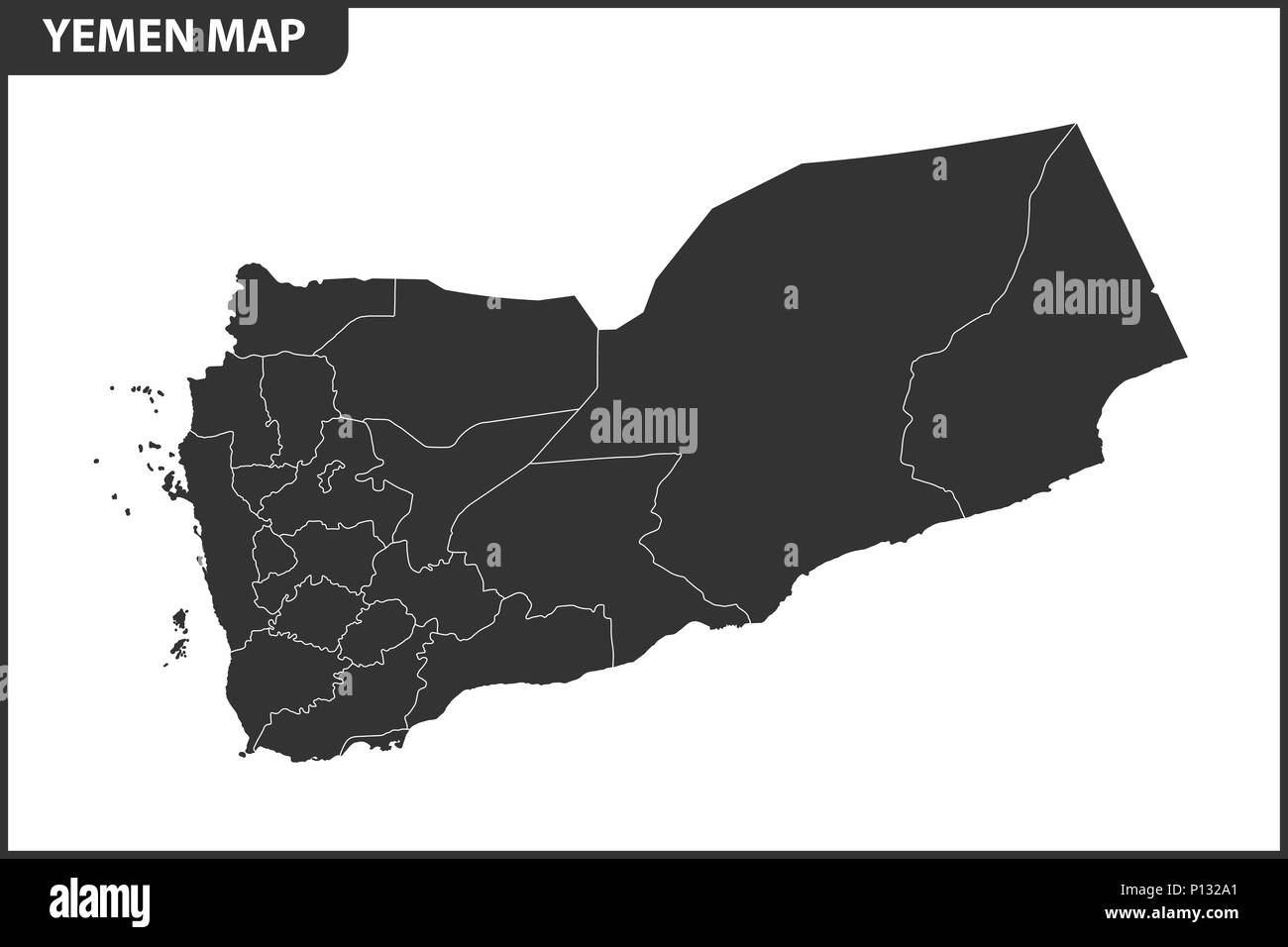 The detailed map of Yemen with regions or states. Administrative division. Stock Vector