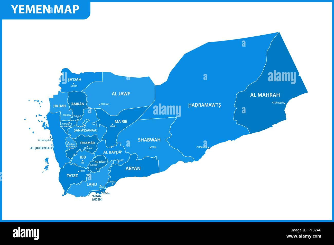 The detailed map of Yemen with regions or states and cities, capital. Administrative division. Stock Vector