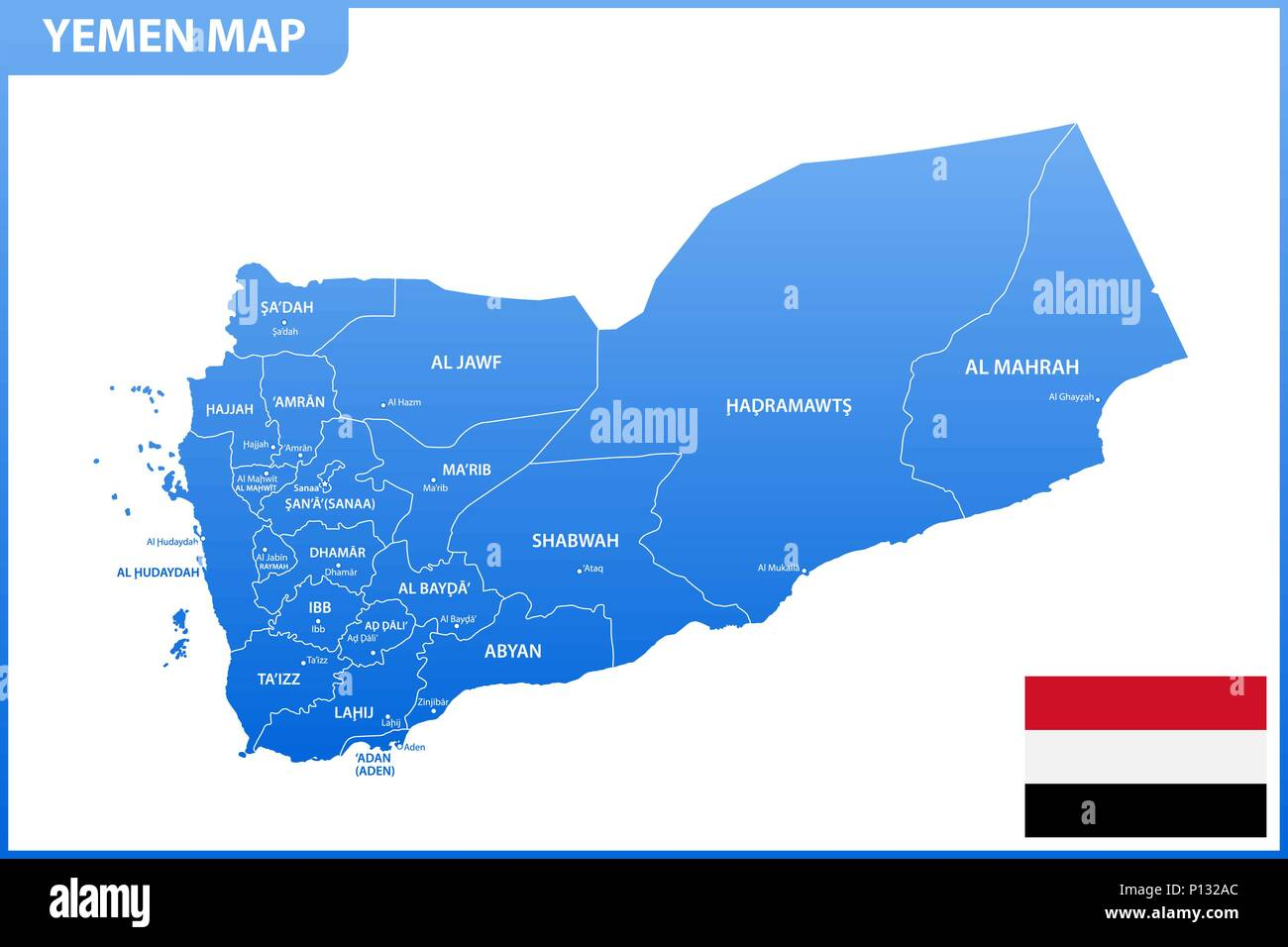 The detailed map of Yemen with regions or states and cities, capital. Administrative division. - Stock Vector