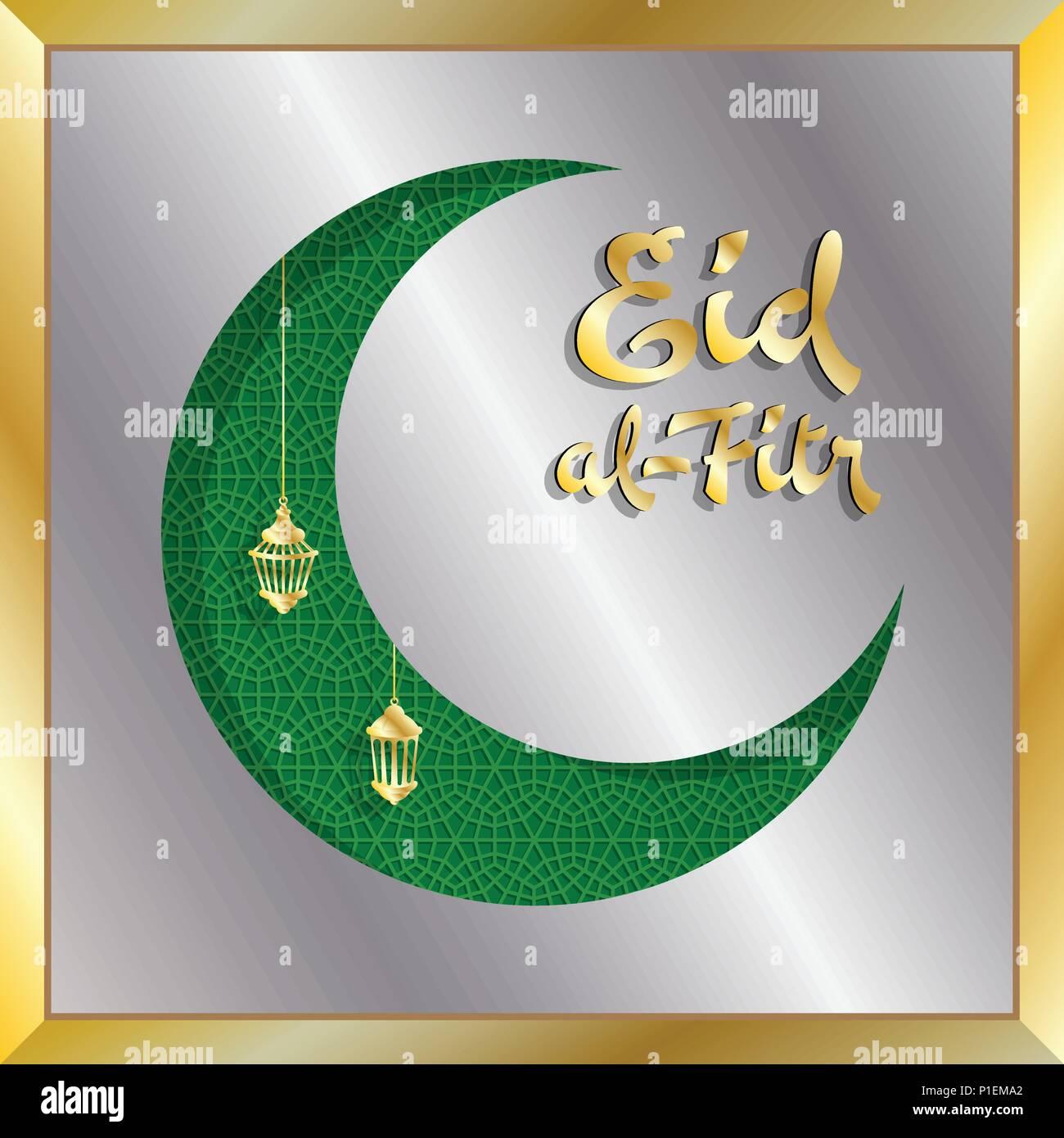 Eid Ul Fitr Stock Vector Images Alamy