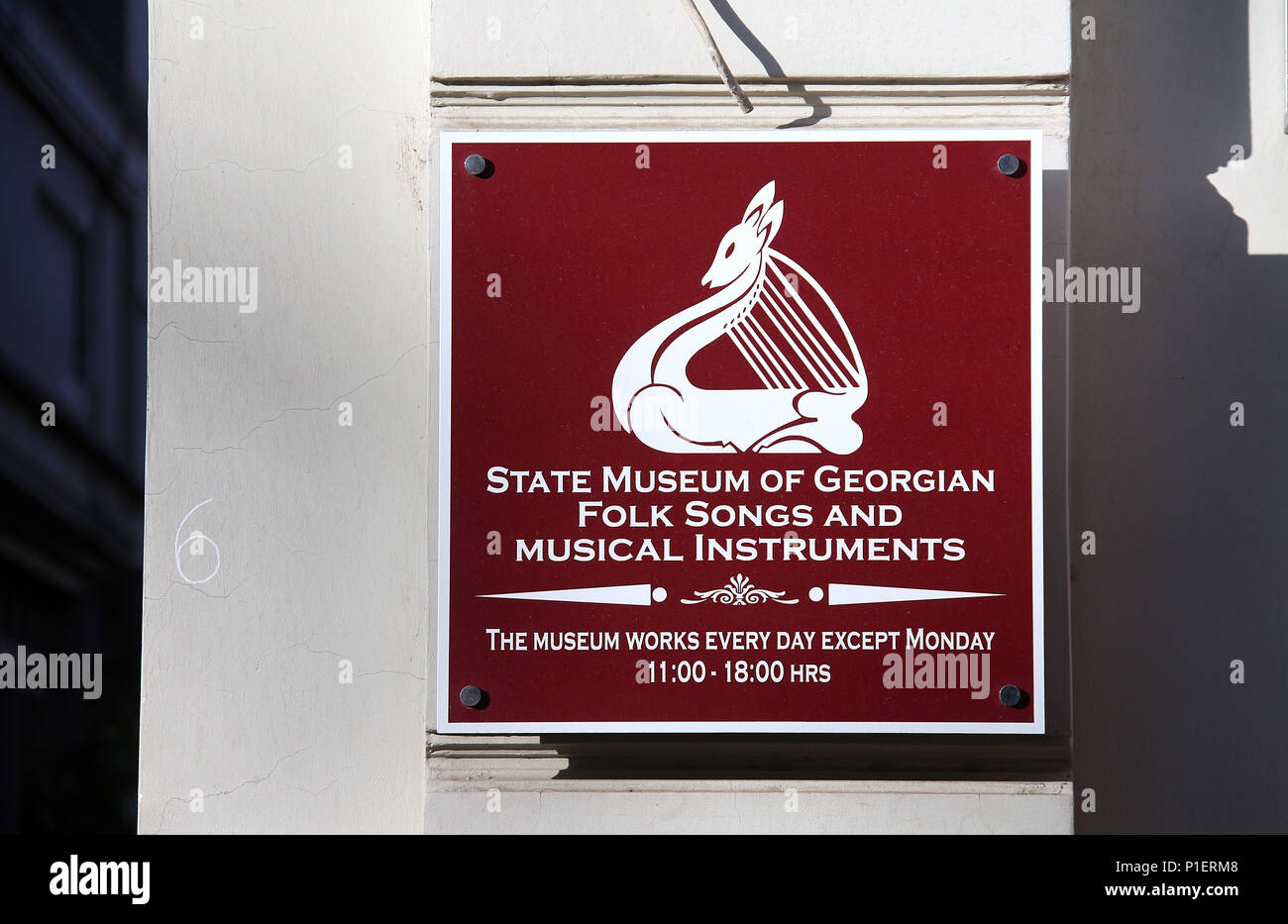 State Museum of Georgian Folk Songs and Musical Instruments - Stock Image