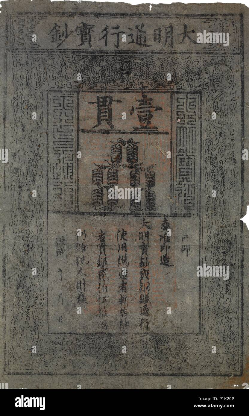 banknote of China, Ming Dynasty, 1368-1644.  Dimension: length x width: 360 x 237 mm - Stock Image
