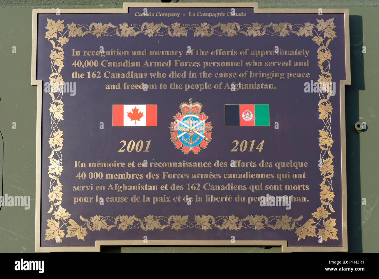 Plaque in memory Canadian Armed Forces who served and died in Afghanistan on the LAV III monument at the Seaforth Armoury, Vancouver, BC, Canada - Stock Image
