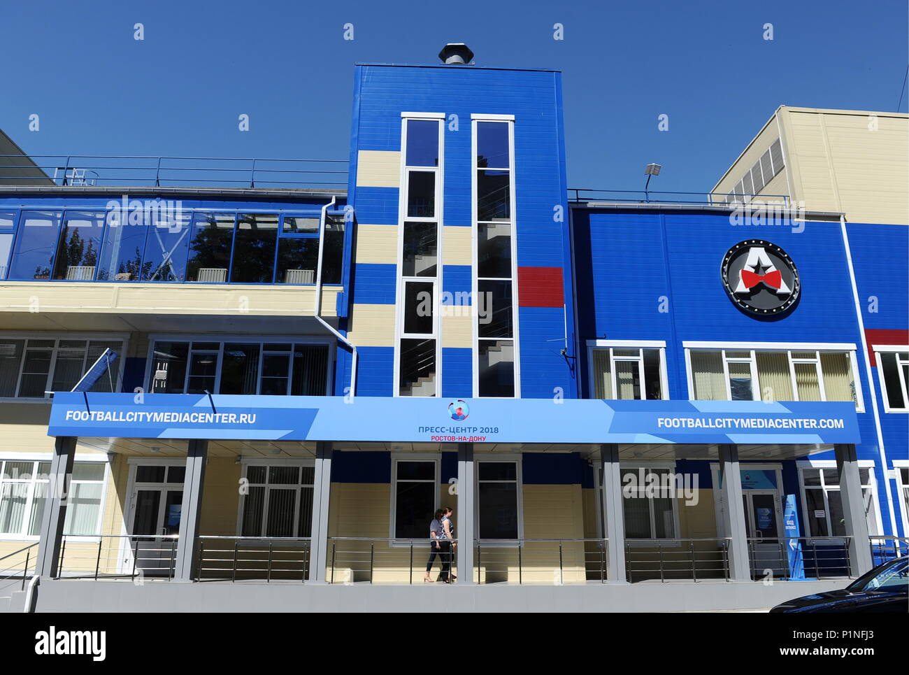 Rostov On Don, Russia. 13th June, 2018. ROSTOV-ON-DON, RUSSIA - JUNE 13, 2018: A view of the 2018 FIFA World Cup press office. Maxim Romanov/TASS Credit: ITAR-TASS News Agency/Alamy Live News Stock Photo