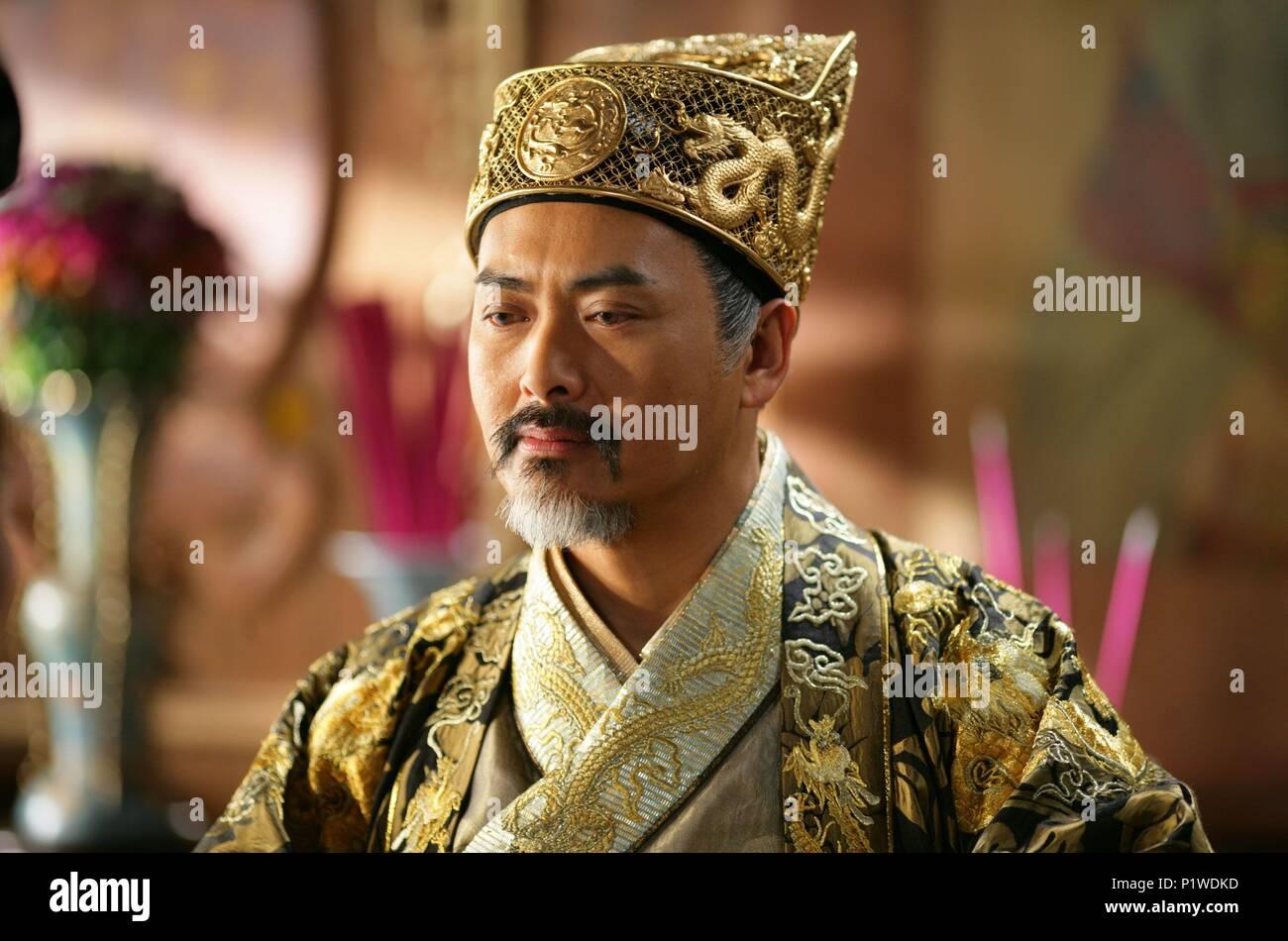 movie name curse of golden flower (2006) shenzhen movie